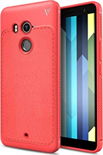 HTC U11 Plus case, KuGi SS [Scratch Resistant] Premium Flexible Soft Anti Slip TPU Case for HTC U11 Plus/HTC U11+ Smartphone (Red)