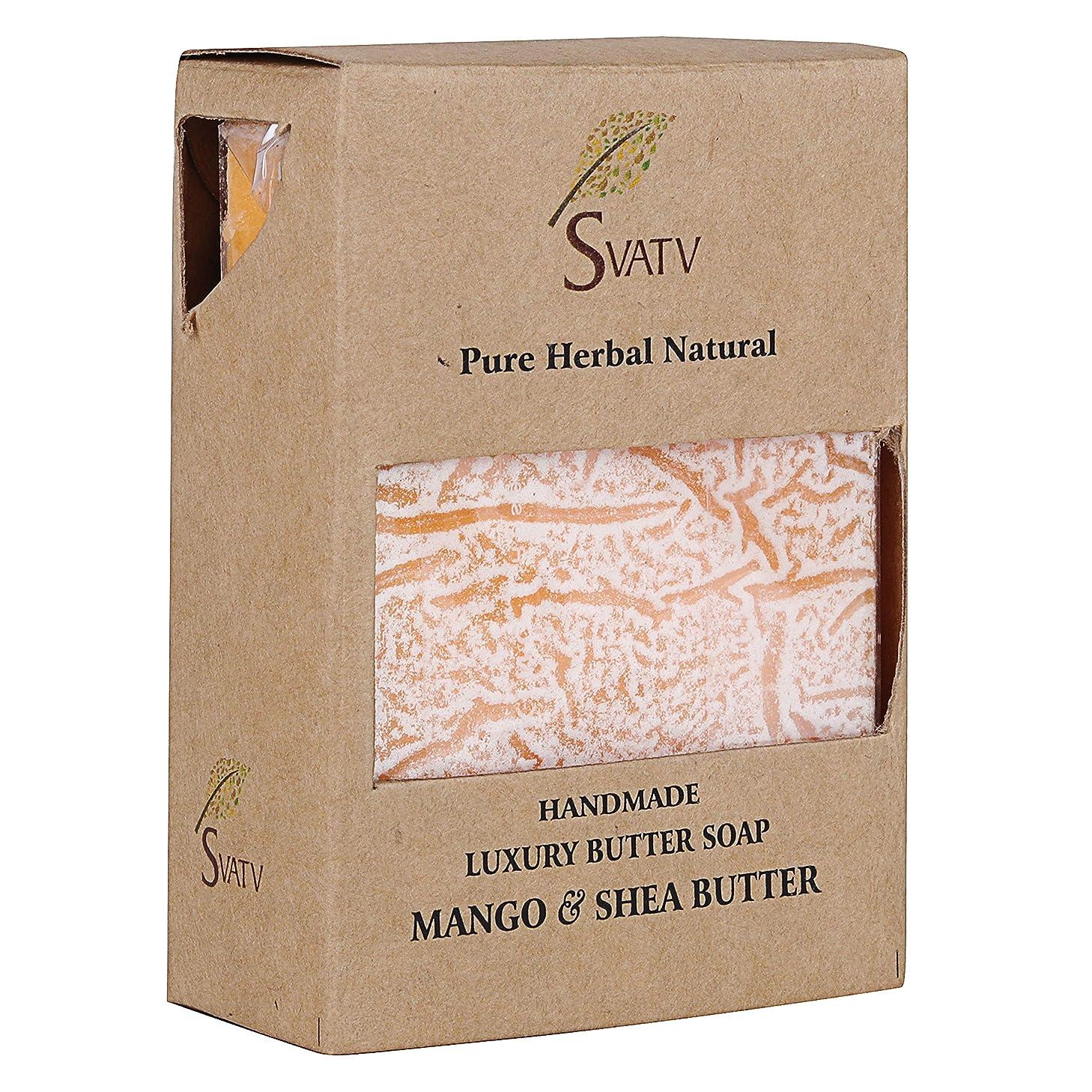 移住するさておき伝統的SVATV Handmade Luxury Butter Soap Mango & Shea Butter For All Skin types 100g Bar