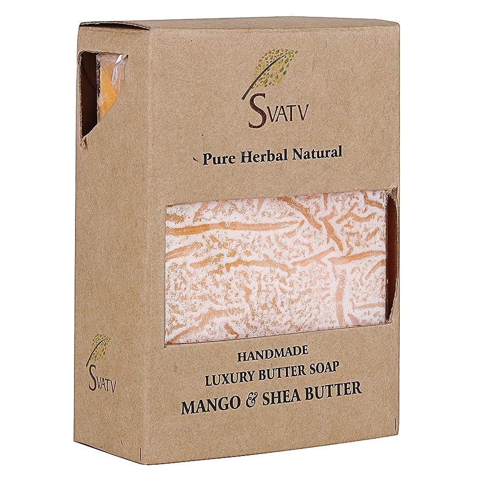 め言葉飛行場ブレイズSVATV Handmade Luxury Butter Soap Mango & Shea Butter For All Skin types 100g Bar