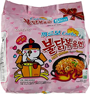 Samyang Hot Chicken Fried Noodles (Carbo 130g x 5)