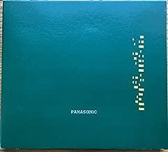 Panasonic: Kulma