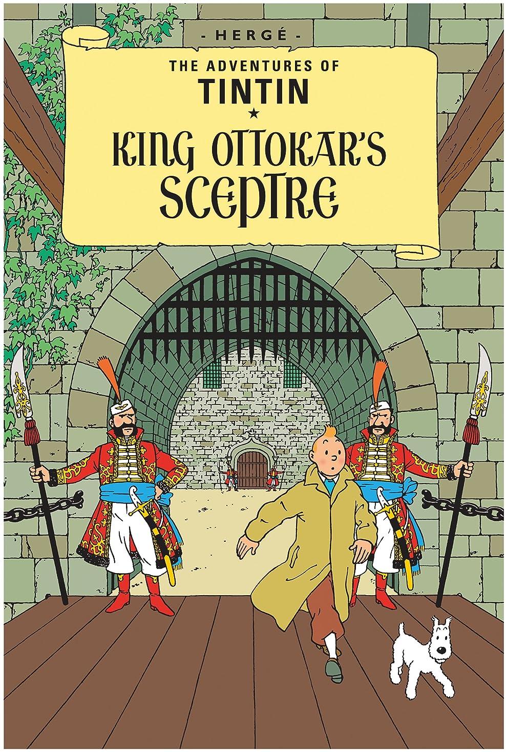 放射能フレア礼拝King Ottokar's Sceptre (The Adventures of Tintin)