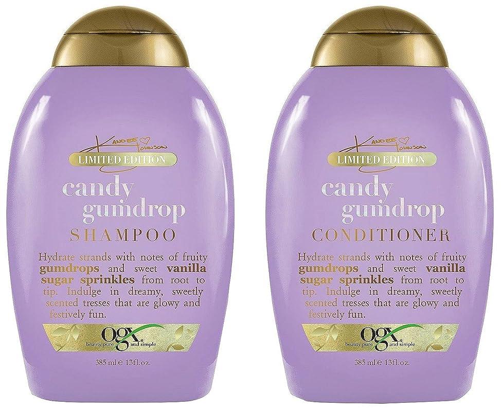 OGX Haircare - Limited Edition - Candy Gumdrop - Shampoo & Conditioner Set - Net Wt. 13 FL OZ (385 mL) Per Bottle - One Set