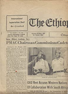 The Ethiopan Herald, 29 May 1977: PMAC Chairman CommissionsCagets, Mengistu Hailé-Mariam, and various articles