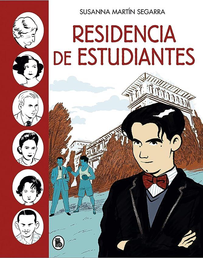 合理的設計図援助Residencia de Estudiantes (Spanish Edition)