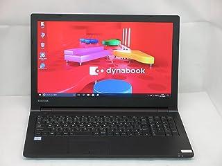 【中古】 東芝 DynaBook B55/B ノートパソコン Core i5 6200U メモリ4GB 500GBHDD DVDスーパーマルチ Windows10 Professional 64bit PB55BEAD4RAPD11