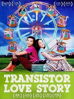 Transistor Love Story
