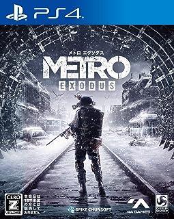 """[PS4] Metro Exodus [CERO rating """"Z""""]"""