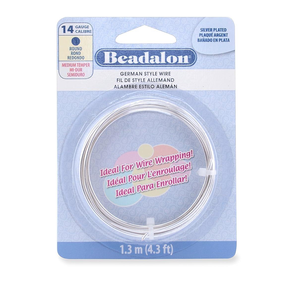 Beadalon German Style Wire, Round, Silver Plated, 14 Gauge, 1.3 Meters