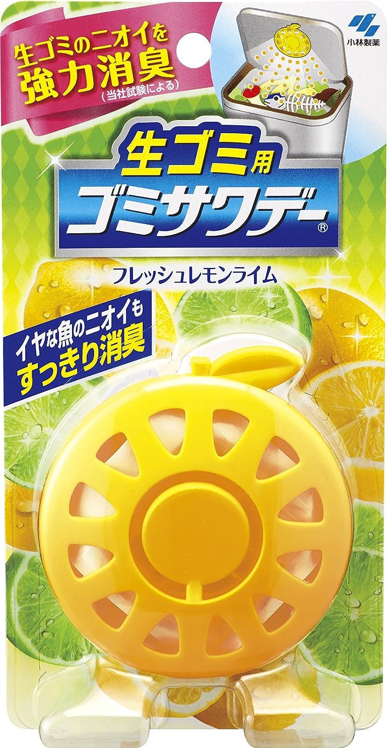 それ洗練より多い生ゴミ用ゴミサワデー 消臭芳香剤 ゴミ箱用 フレッシュレモンライム 2.7ml(目安:約1ヶ月~2ヶ月)