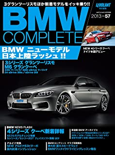 BMW COMPLETE Vol.57 [雑誌]