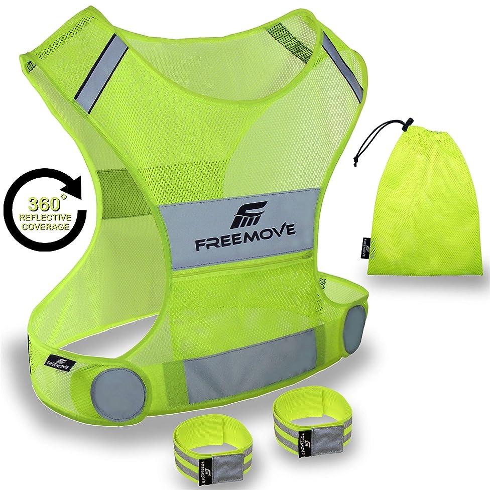 No.1 Reflective Vest Running Gear | YOUR BEST CHOICE TO STAY VISIBLE | Ultralight & Comfy Motorcycle Reflective Vest | Large Pocket & Adjustable Waist | Safety Vest in 6 Sizes + Hi Vis Bands & Bag e35699361748005
