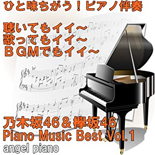 サヨナラの意味 (Instrumental)