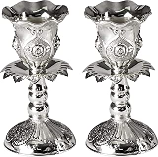 Ner Mitzvah Silver Plated Candlesticks - 2 Pack Set - Pair of 4 Inch Ornate Candle Holders with Round Base and Floral Design