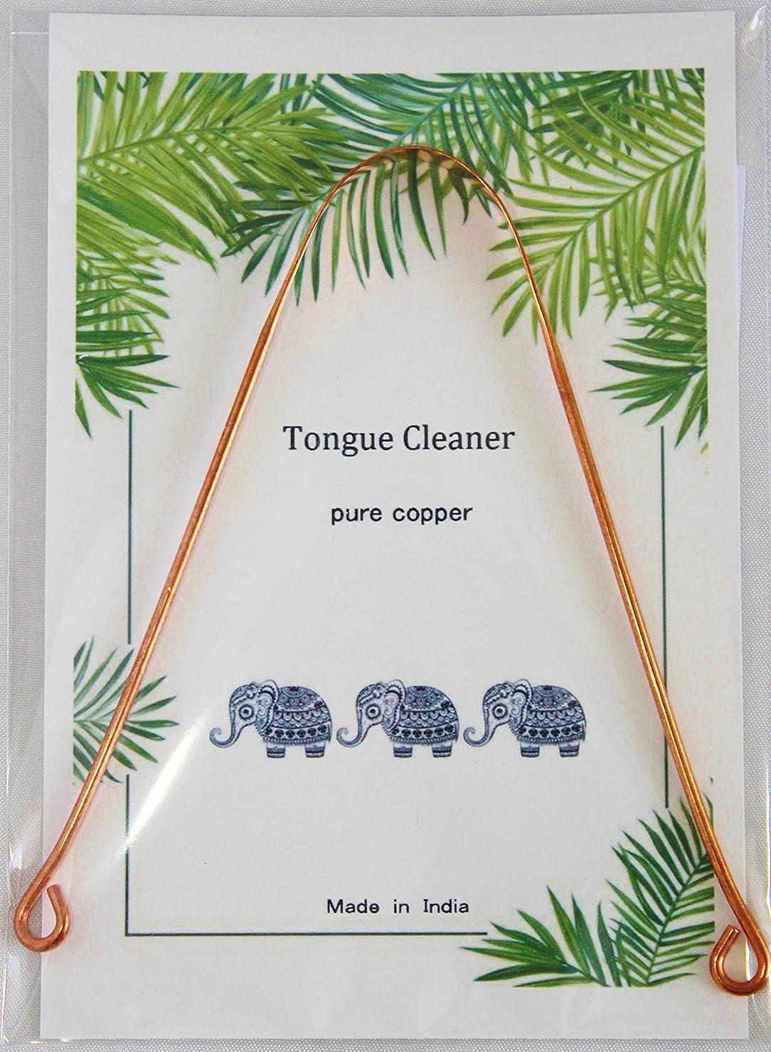 三角形法的乳製品銅製タングスクレーパー 舌みがき 舌クリーナー ソフトクリーナー 口臭予防