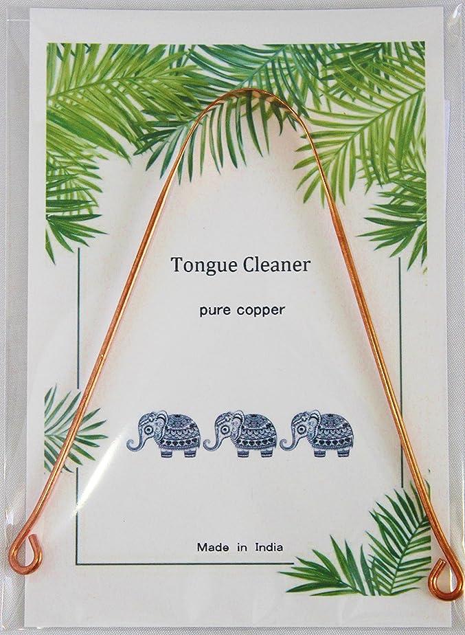 フェードバレル甘やかす銅製タングスクレーパー 舌みがき 舌クリーナー ソフトクリーナー 口臭予防