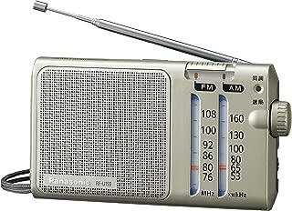 パナソニック FM-AM2バンドレシーバー RF-U155-S