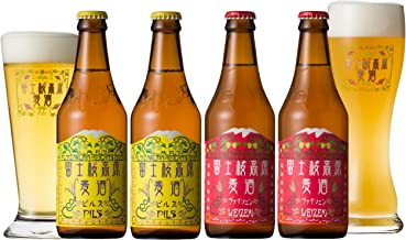 富士桜高原麦酒 クラフトビール ピルス2本&ヴァイツェン2本