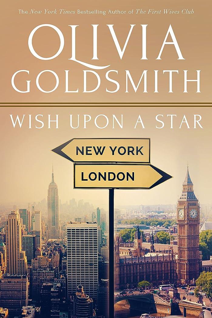 段落霧うまくいけばWish Upon a Star (English Edition)