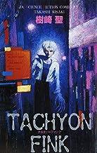 表紙: TACHYON FINK タキオン=フィンク | 樹崎聖