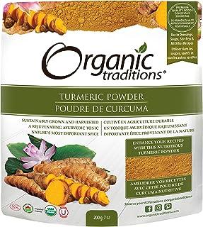 Turmeric Powder 7 Ounce (200 Grams) Pkg
