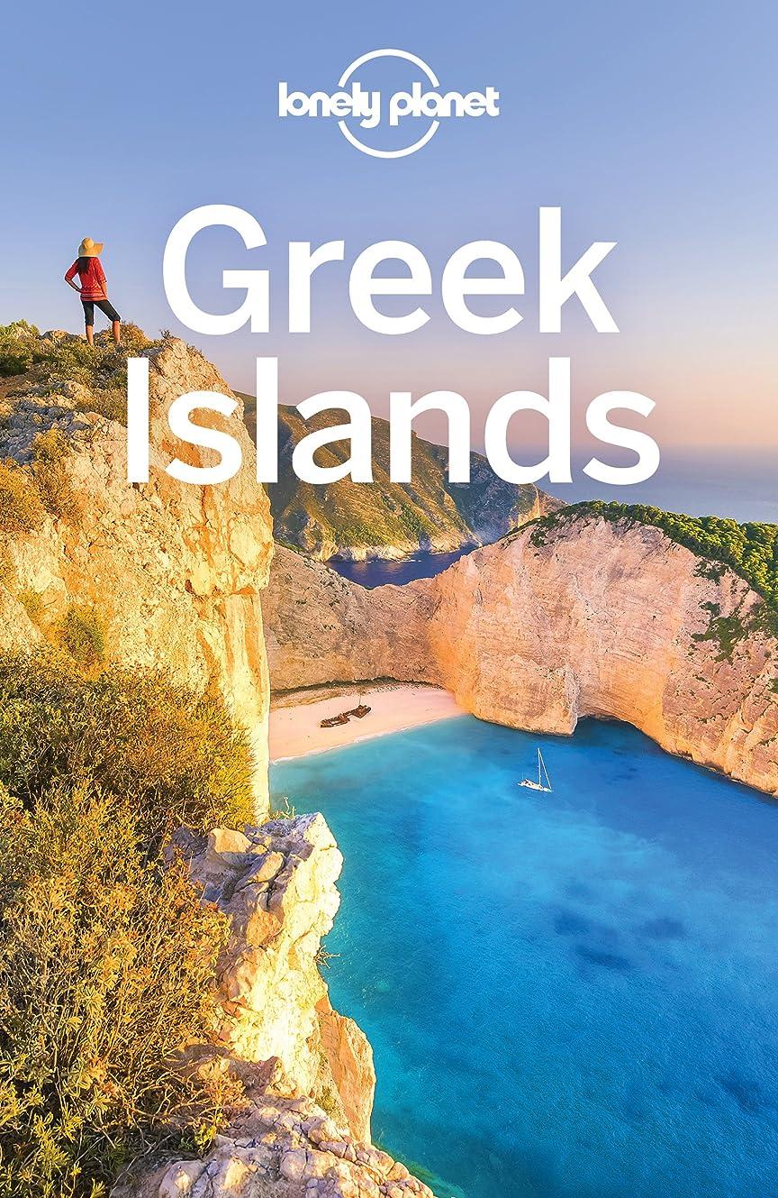 キャンプ墓人道的Lonely Planet Greek Islands (Travel Guide) (English Edition)