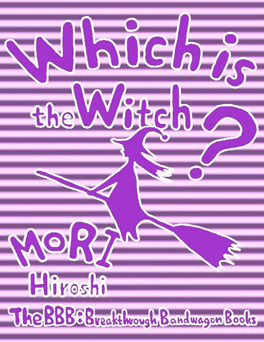 不適呼ぶ常にWhich Is the Witch? (English Edition)