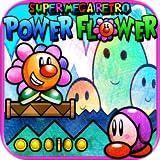 Super Mega Retro Power Flower