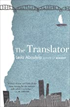 the translator leila aboulela