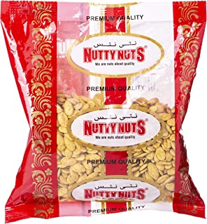 Nutty Nuts Watermelon Seeds Dry Roasted & Salted, 250 gm