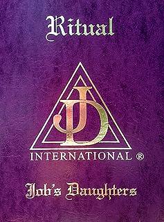 JDI Ritual: e-Reader Version
