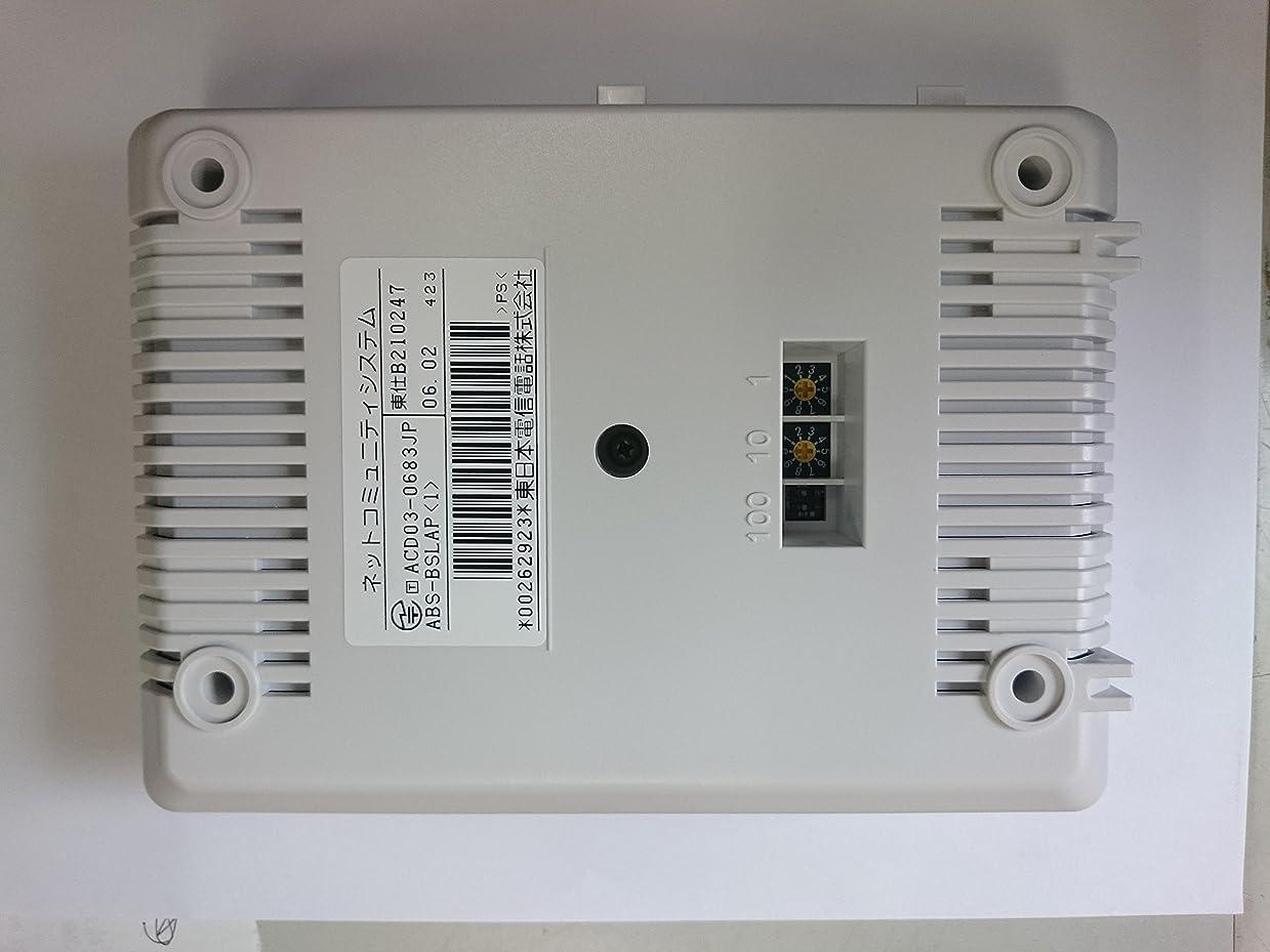 非効率的な側面カウンターパートABS-BSLAP(1) NTT バス単体電話機アダプタ [オフィス用品] ビジネスフォン [オフィス用品] [オフィス用品] [オフィス用品]