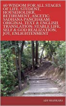 40 WISDOM FOR ALL STAGES OF LIFE: STUDENT, HOUSEHOLDER, RETIREMENT, ASCETIC: SADHANA PANCHAKAM: ORIGINAL TEXT & ENGLISH TRANSLATION: STABLE LIFE, SELF & GOD REALIZATION, JOY, ENLIGHTENMENT