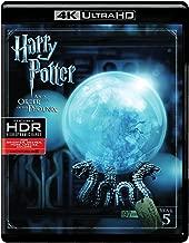 HP5:Order of the Phoenix (4K Ultra HD)