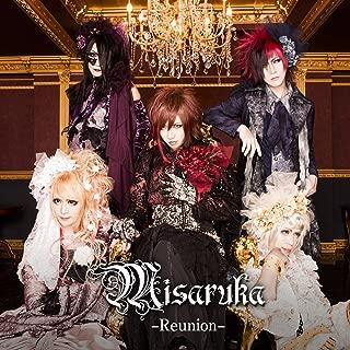 -Reunion-