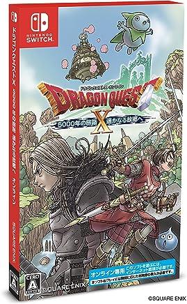 【Switch】ドラゴンクエストX 5000年の旅路 遥かなる故郷へ オンライン