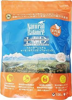 ナチュラルバランス サーモン&チックピー キャットフード 1kg