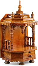 Premium Hand Made Wooden Temple   Wooden Indian Mandir   Sheesham Wooden Madir   Nagina International (Rosewood)