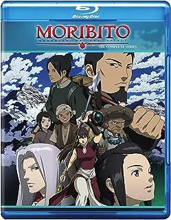 Moribito: Complete Series