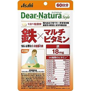 ディアナチュラスタイル 鉄×マルチビタミン 60粒 (60日分)