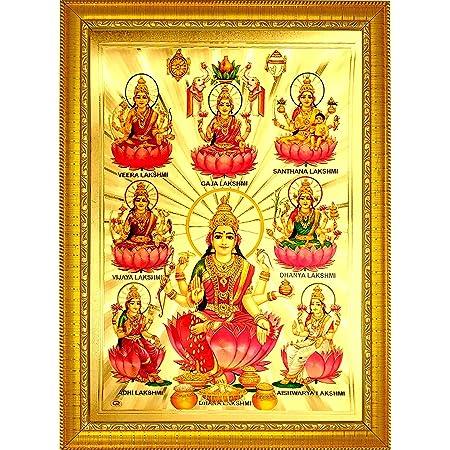 ADA Handicraft Premium Hindu Lord Goddess Ashta Lakshmi God Religious Framed Painting for Wall and Pooja/Hindu Bhagwan Devi Devta Photo Frame/God Poster for Puja (35 * 25) cm