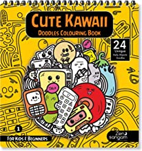 Zen Sangam Cute Kawaii Doodles Colouring Book for Kids and Beginners – 24 Unique Daily Object Doodles