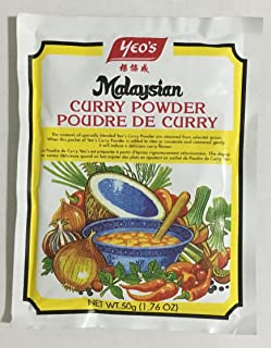 Yeos Malaysian Curry Powder 1.76 Oz (50g) [Pack of 6]