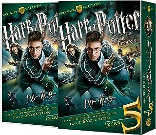 ハリー・ポッターと不死鳥の騎士団 コレクターズ・エディション(3枚組) [DVD]