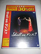 Japanese Movie - Shall We Dance? [Japan DVD] DABA-90989