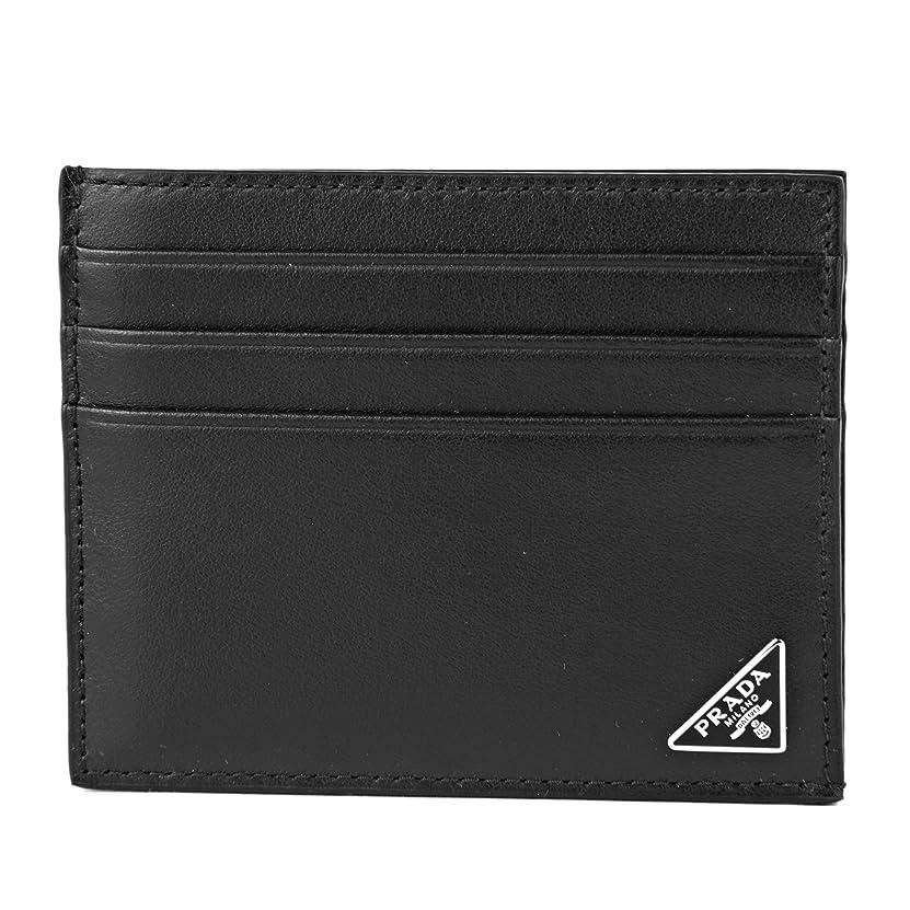 紛争トロリーバスハンドブックプラダ(PRADA) カードケース 2MC223 2ERR F0002 ヴィッテロ ブラック 黒 [並行輸入品]
