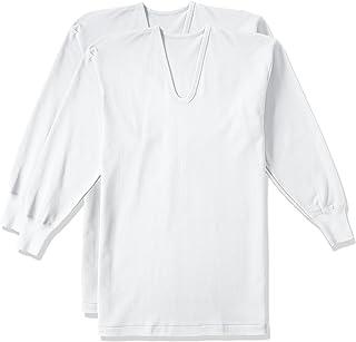 [グンゼ] インナーシャツ 遠赤スムース 日本製 長袖U首 2枚組 RP35102 メンズ