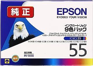エプソン 純正 インクカートリッジ ワシ IC9CL55 9色パック
