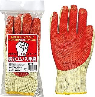 勝星産業 強力ゴム張り手袋オレンジ 3双組 5組セット #272