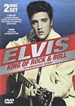 Elvis Presley - The King of Rock And Roll (75th Anniversary Edition)